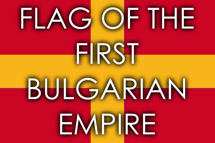 Flag of the First Bulgarian Empire
