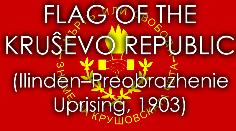 Flag of the Krusevo Republic
