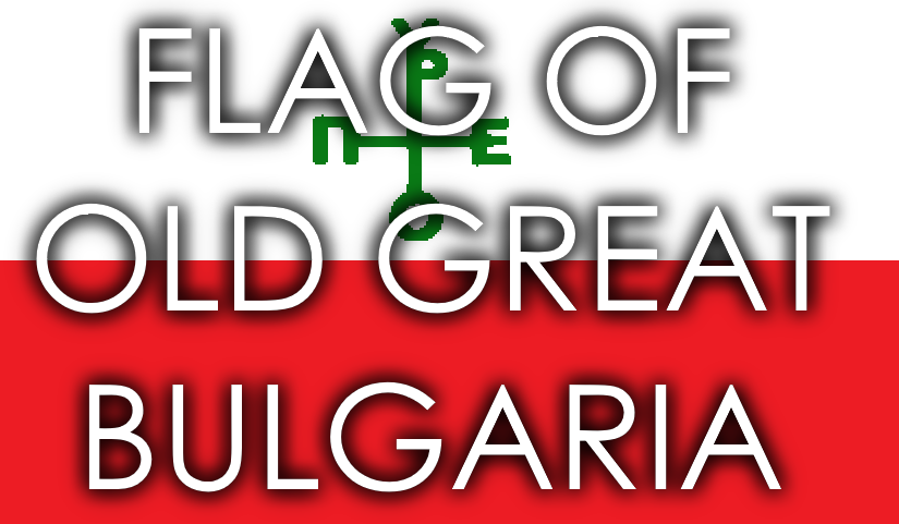 Flag of Old Great Bulgaria