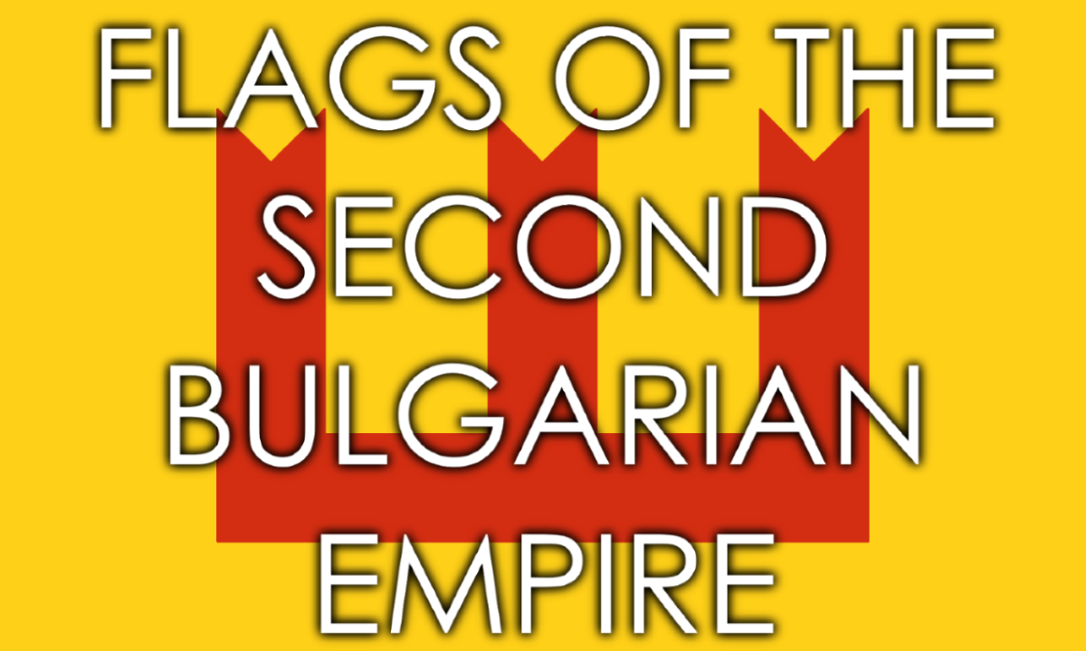 Flag of the Second Bulgarian Empire